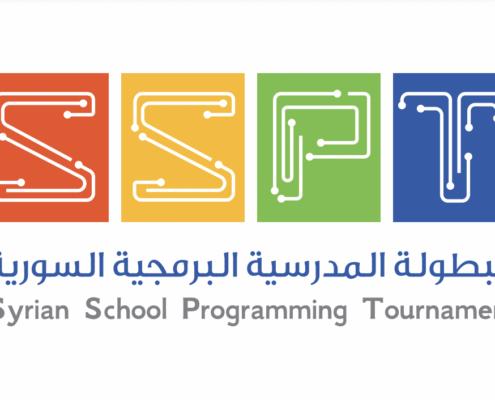 sspt logo